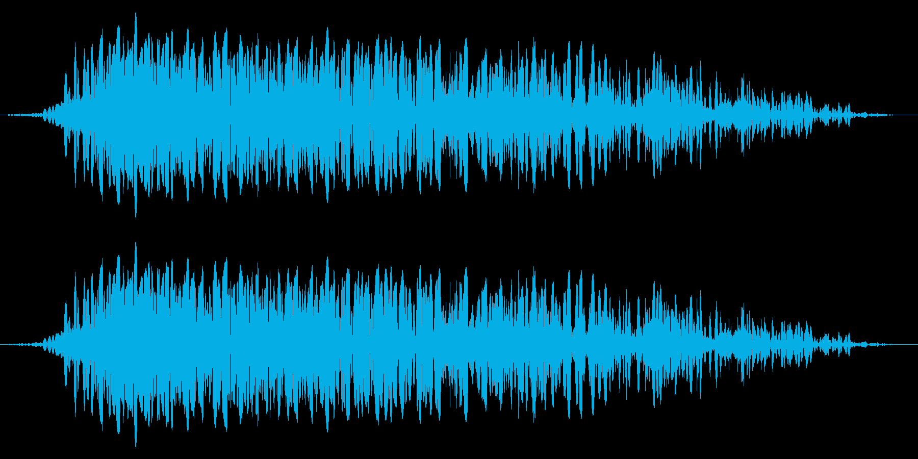 ボォォ!炎の音2の再生済みの波形