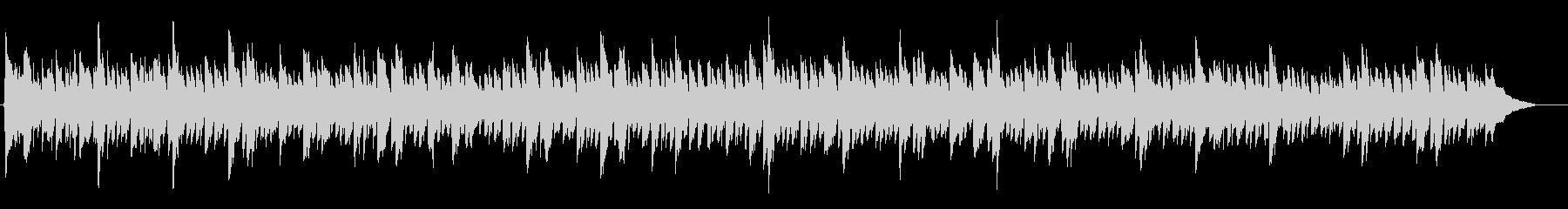 シンプル透明感アコギ アルペシオ 誠実なの未再生の波形
