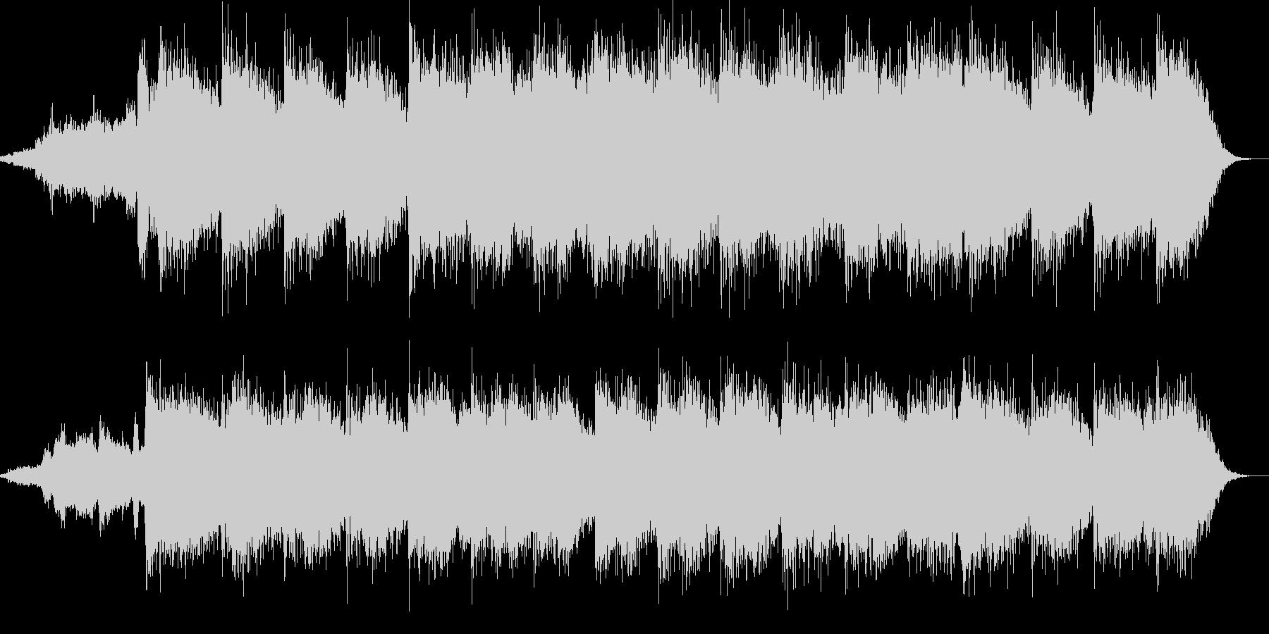 心の中のダークな本音を見透かすイメージの未再生の波形