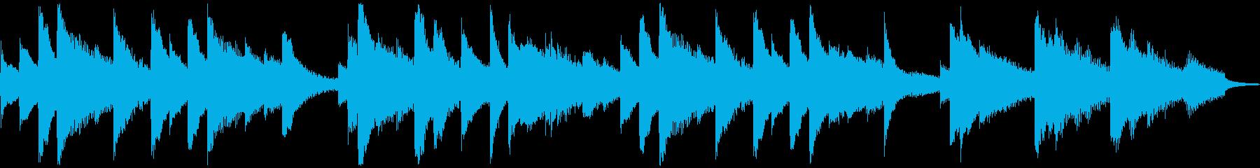 短めなノスタルジックなピアノの曲の再生済みの波形