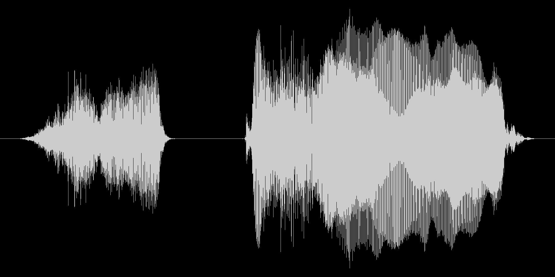 すっごーい!2【ロリキャラの褒めボイス】の未再生の波形