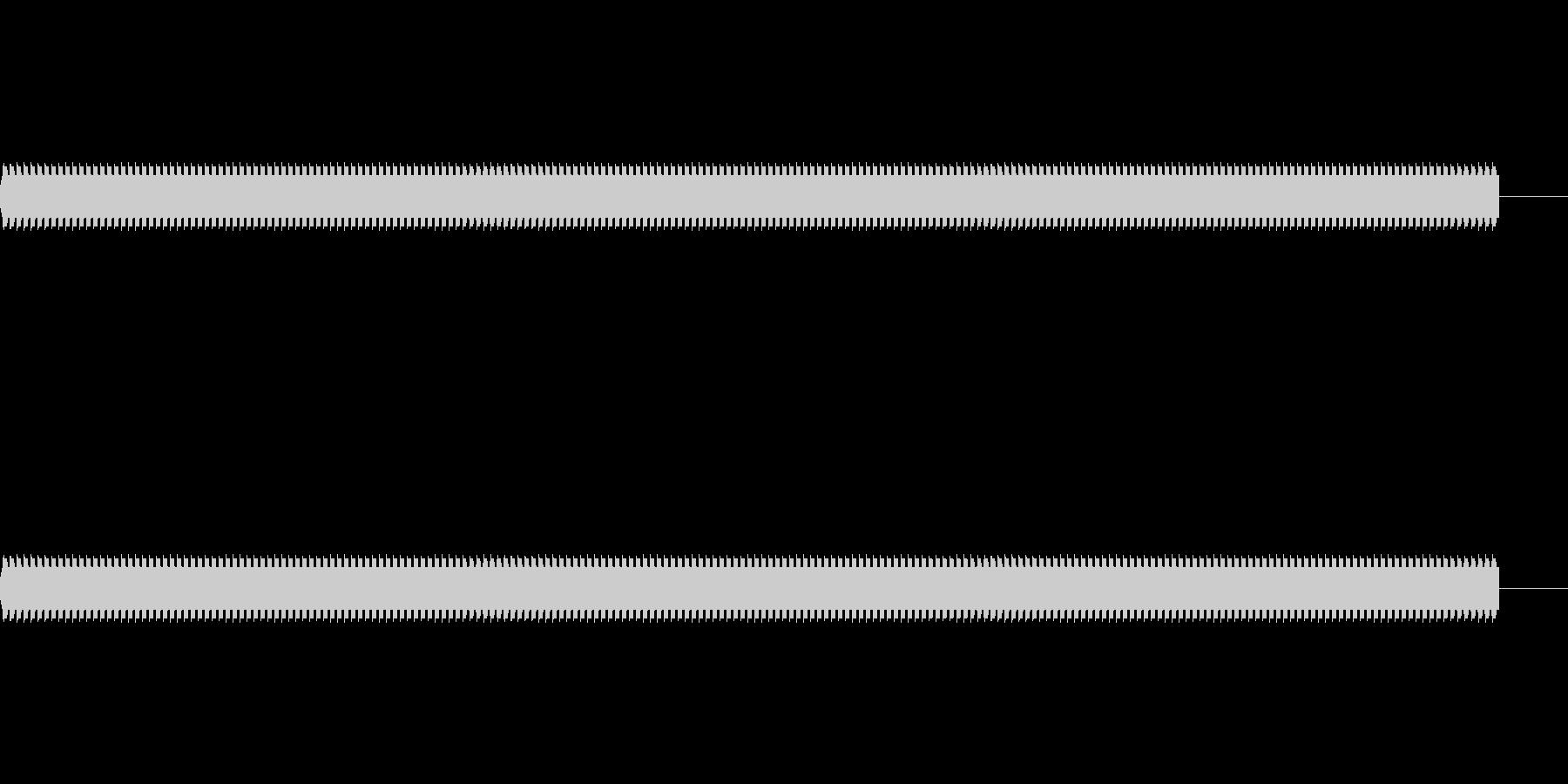 スコアの数字が変化する時のピロピロ音ですの未再生の波形