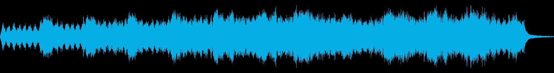 幻想的なシンセサイザー曲の再生済みの波形