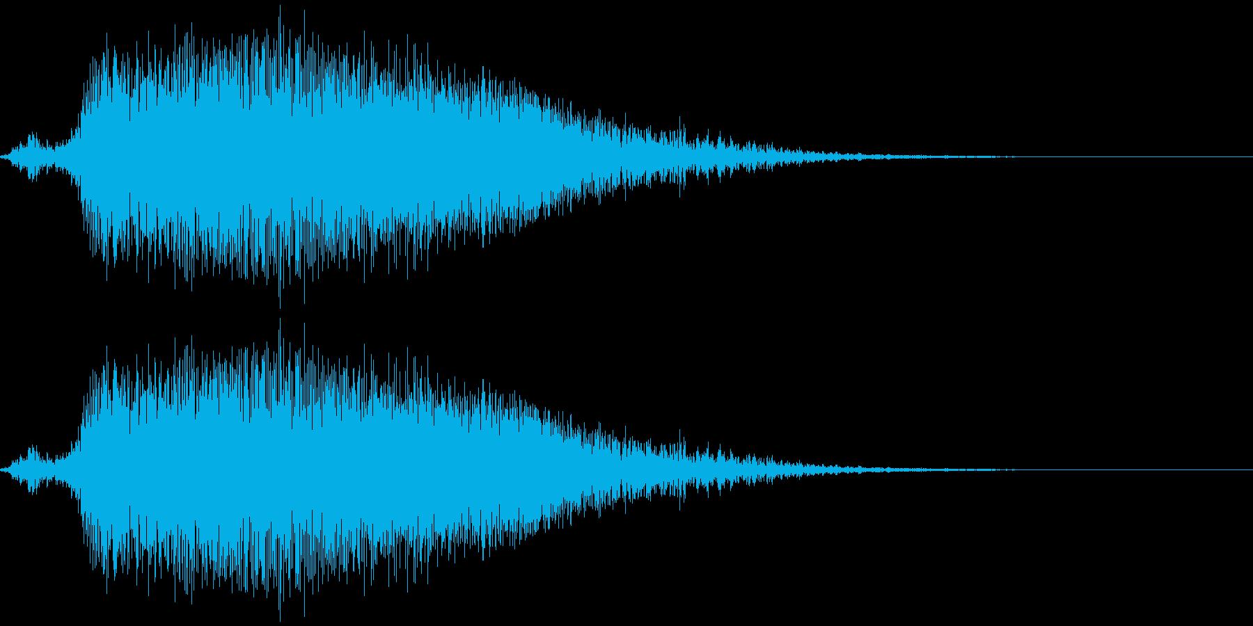 発射音(ピシュン)の再生済みの波形
