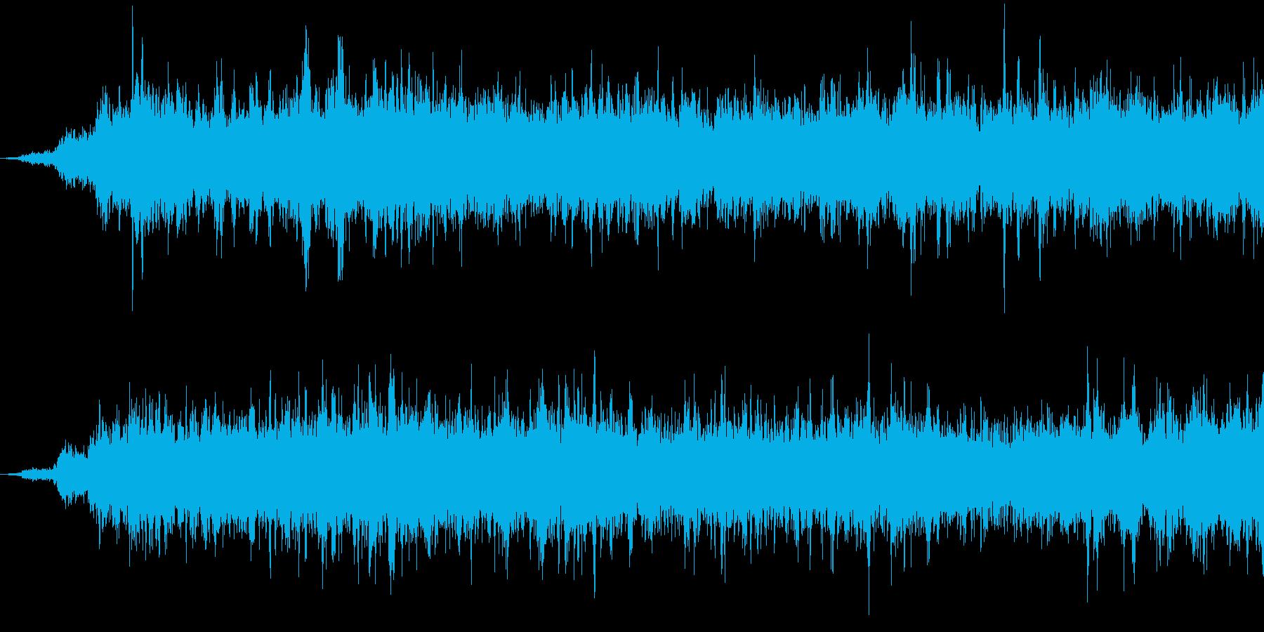 狂気の再生済みの波形