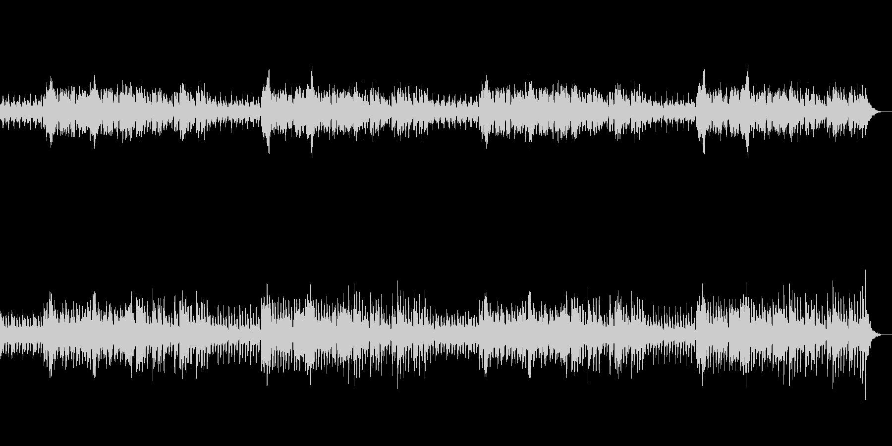 【森の散歩道】オーケストラルBGMの未再生の波形