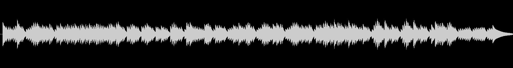 ヴィヴァルディの「四季」冬のオルゴールの未再生の波形