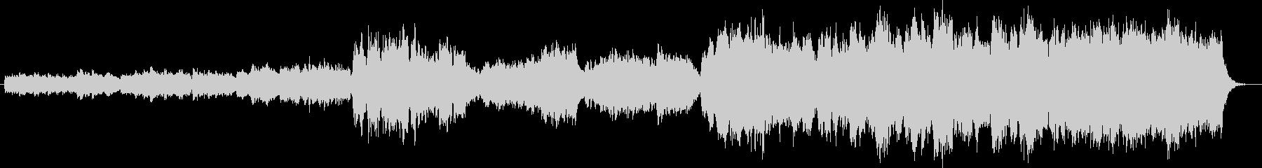 ホラー物のBGMのイメージです。の未再生の波形