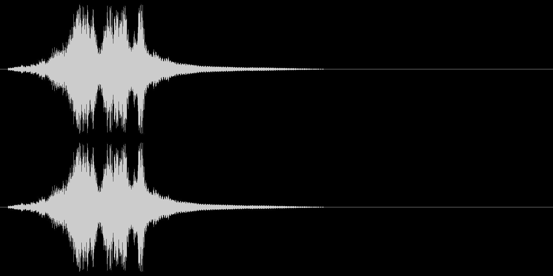 シャキーン(剣を抜くときの音)の未再生の波形