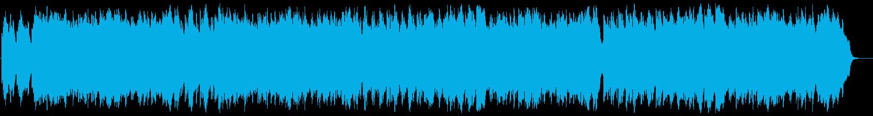 結婚行進曲(メンデルスゾーン)の再生済みの波形