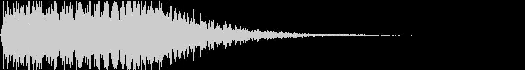 キュイン ギュイーン シャキーン 10の未再生の波形
