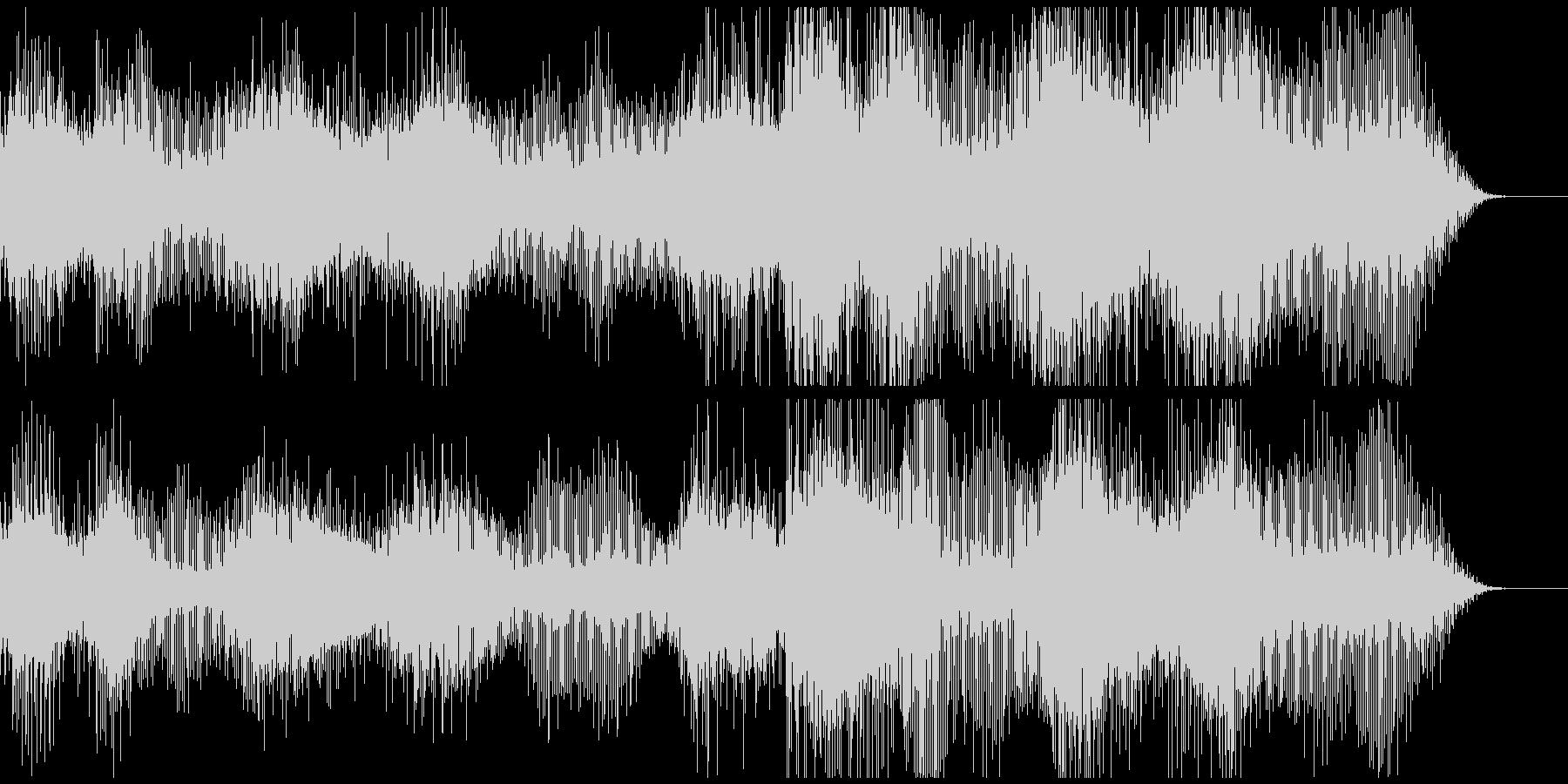 プチプチプチプチ体内にパワーがみなぎる。の未再生の波形