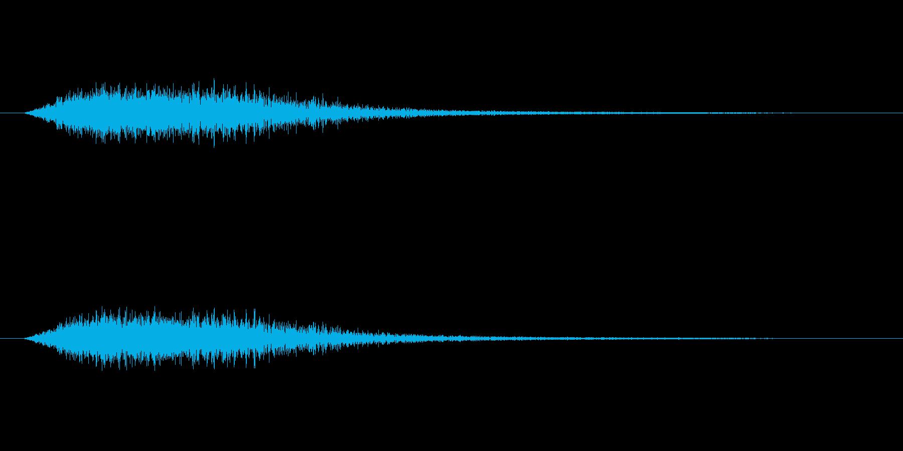 ぶわーんの再生済みの波形