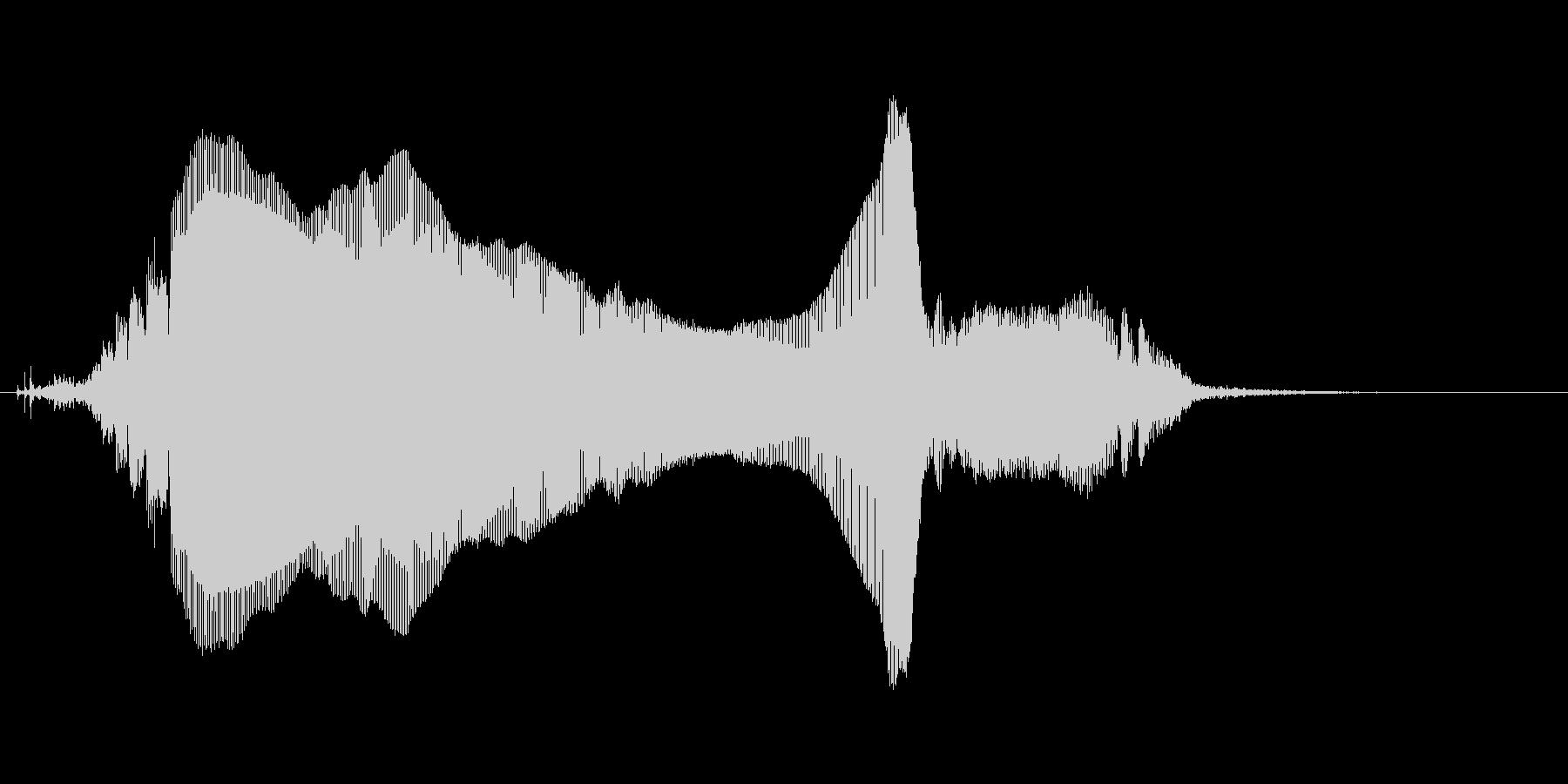 悲鳴(嬉しい) 女声の未再生の波形