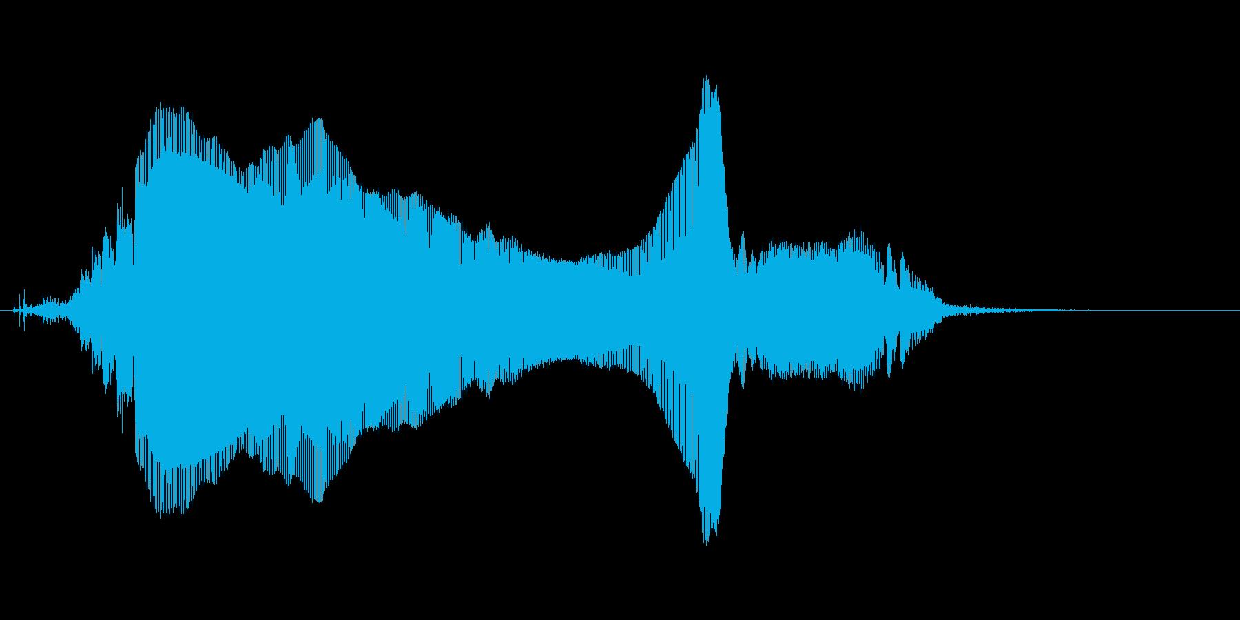 悲鳴(嬉しい) 女声の再生済みの波形