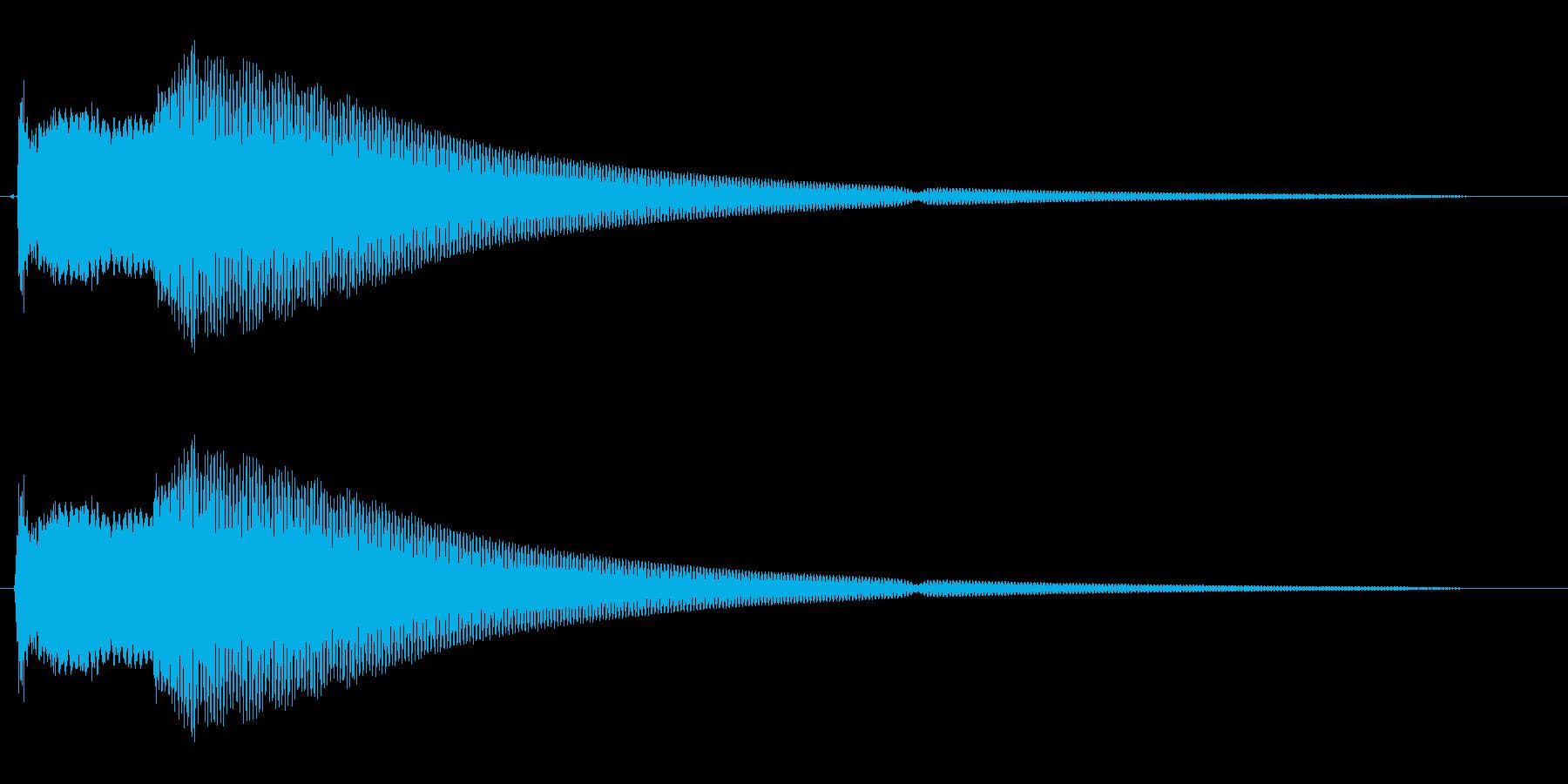 ピコーン(コカーン)の再生済みの波形