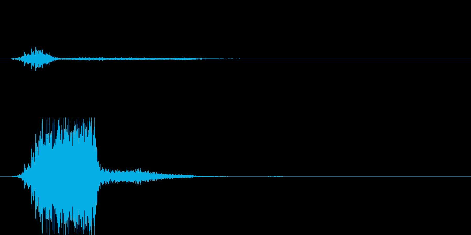 吹き飛ばし音の再生済みの波形