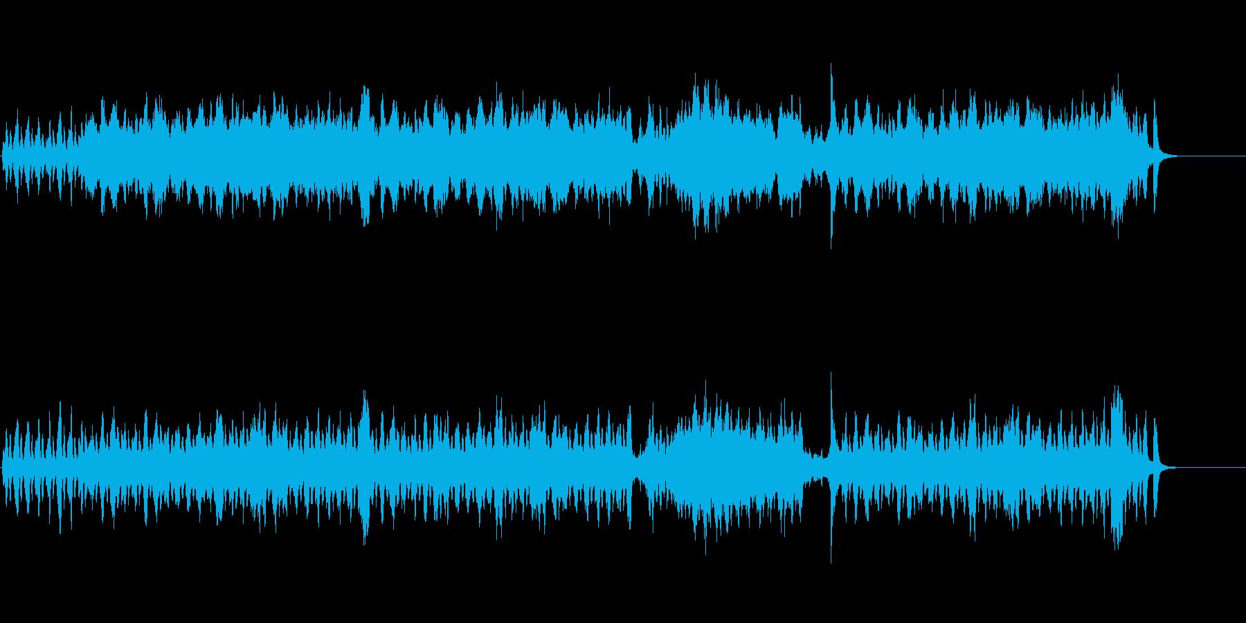 流れるようなストリングスの調べの再生済みの波形