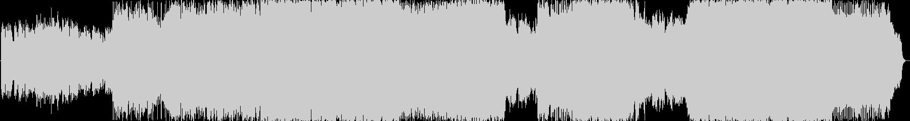 重いロックバラードの未再生の波形