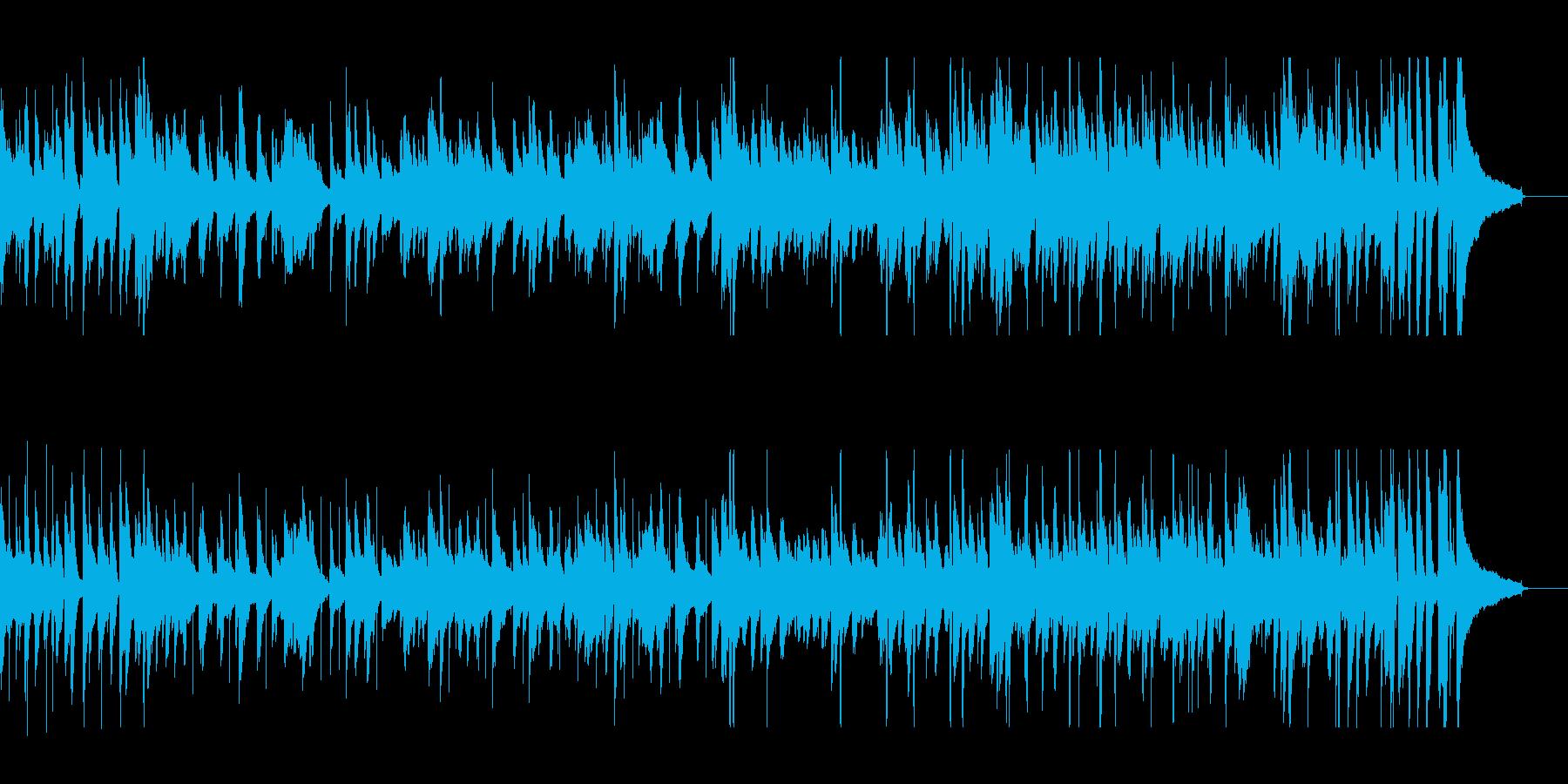しゃれた大人のジャズの再生済みの波形