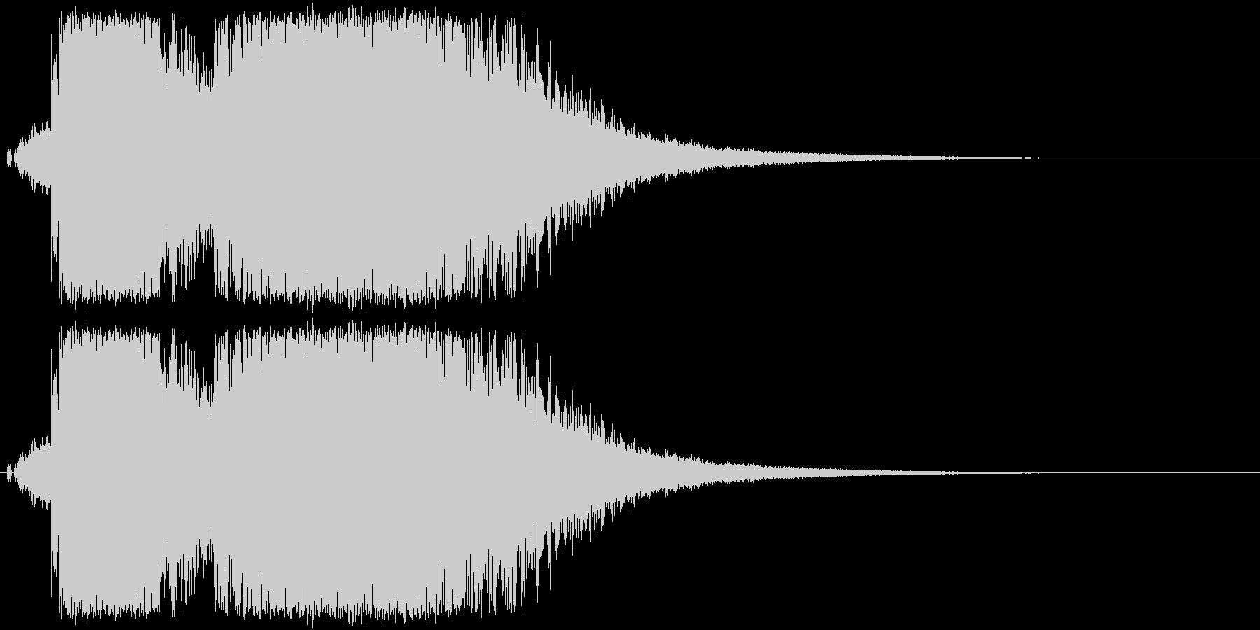 シャキーン!ド派手なインパクトに最適9!の未再生の波形