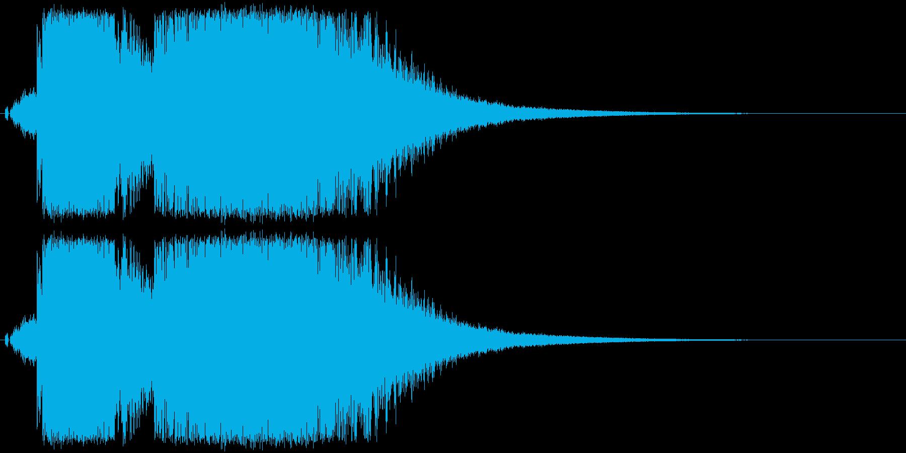 シャキーン!ド派手なインパクトに最適9!の再生済みの波形