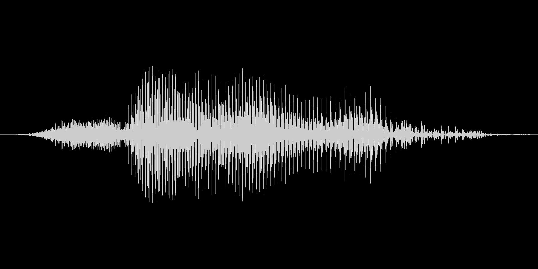 「4 AM」英語発音の未再生の波形