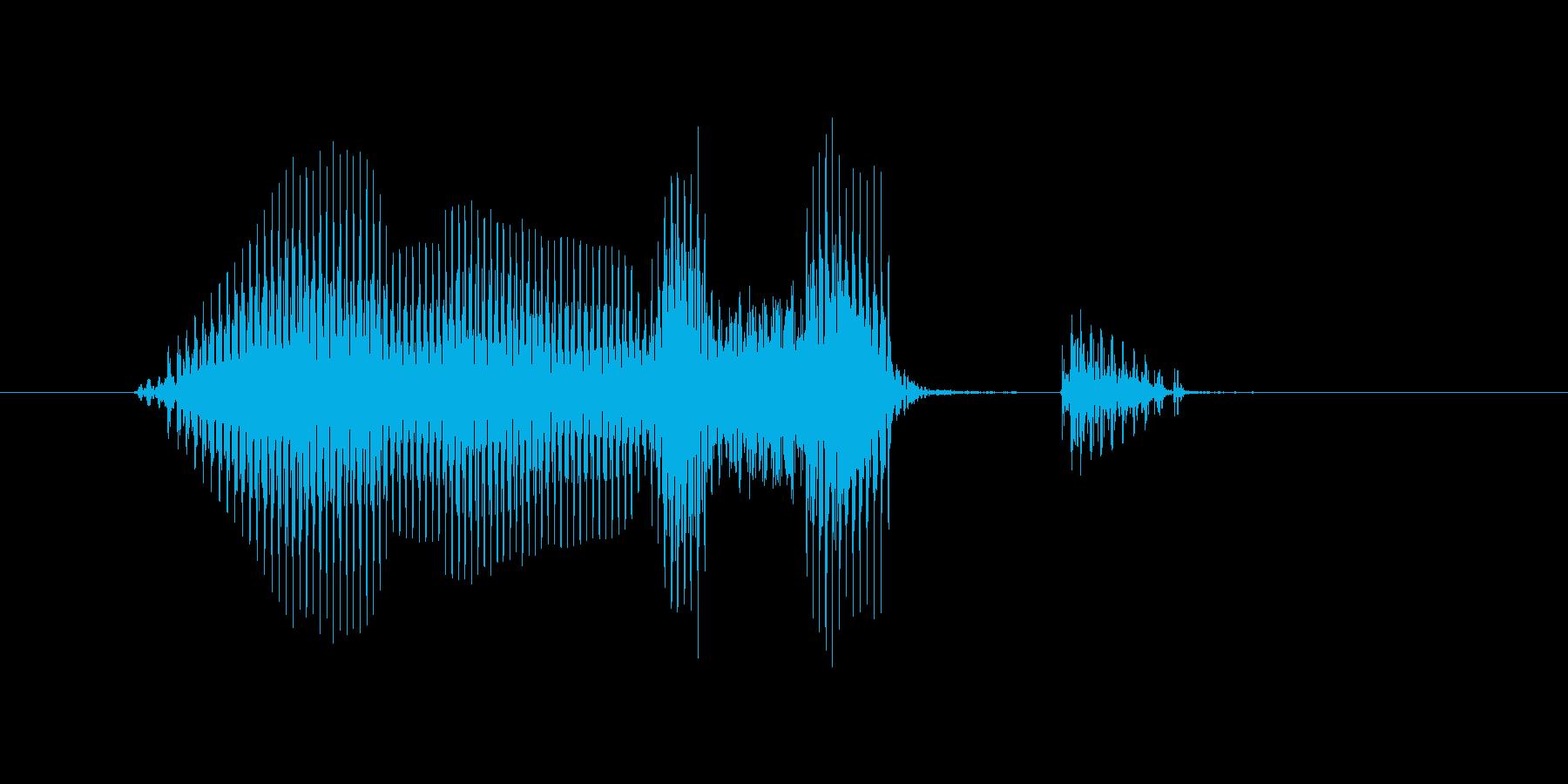 ウイニングショットの再生済みの波形
