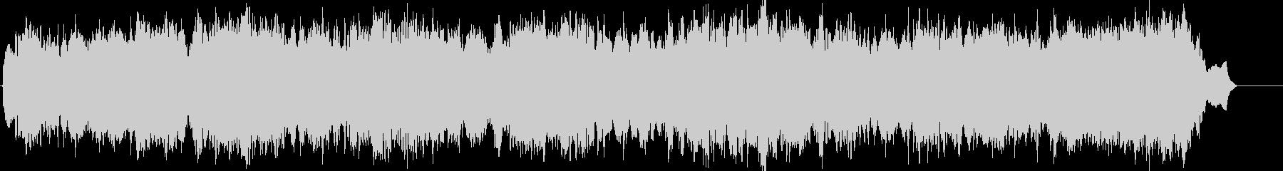 旋律が美しいバッハのコラール・カノンの未再生の波形