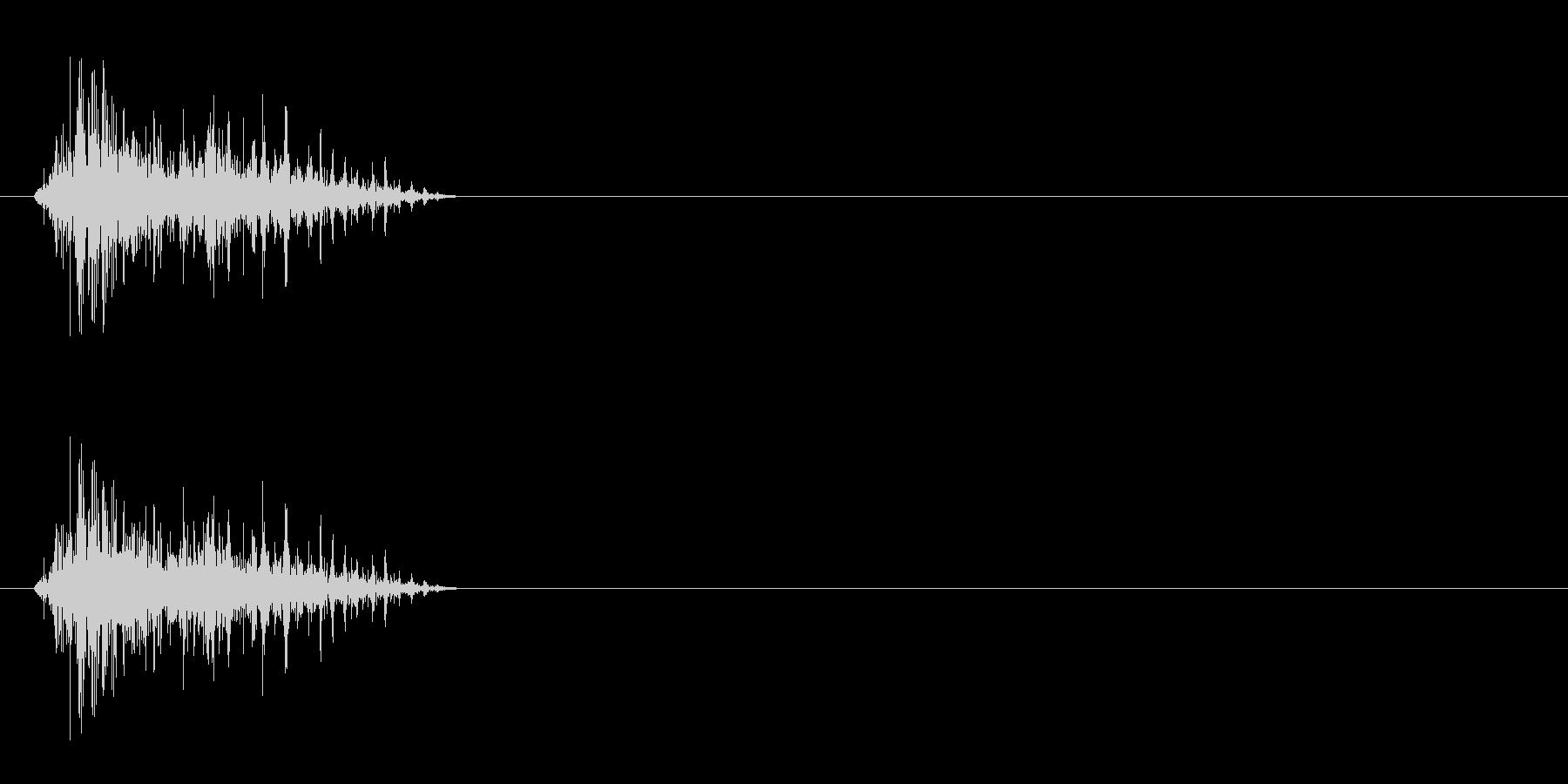 モンスター発声 2 の未再生の波形