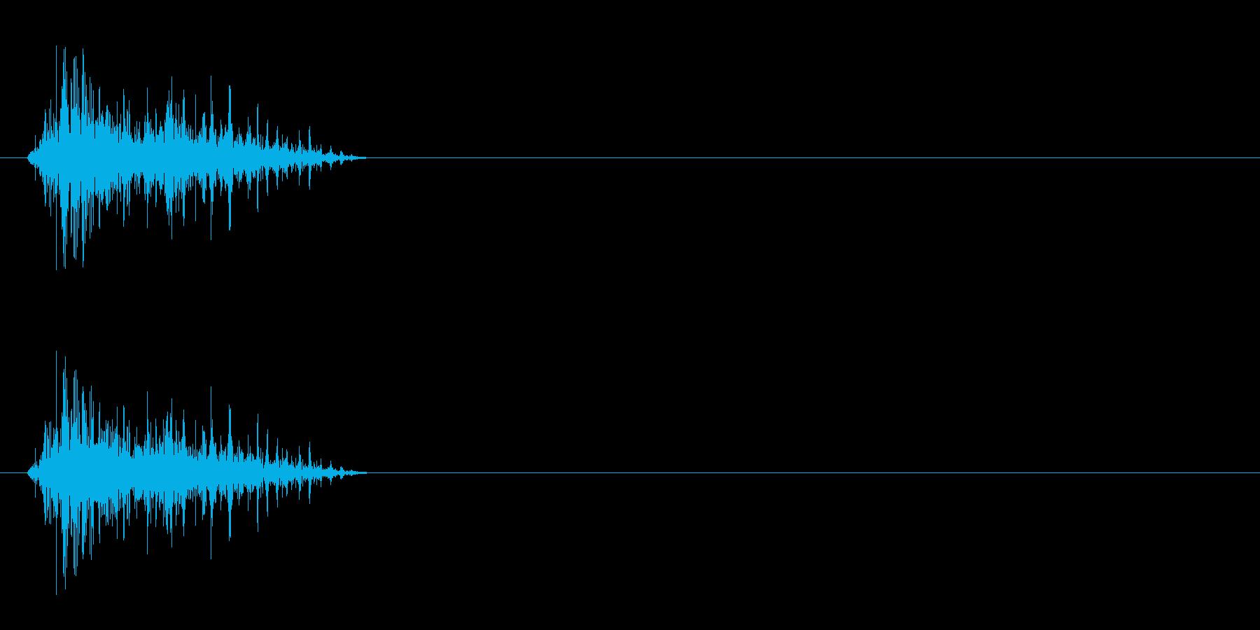 モンスター発声 2 の再生済みの波形