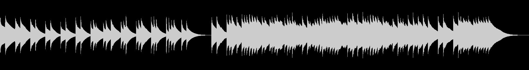 (フル)哀愁のチェレスタ曲単音展開複数音の未再生の波形