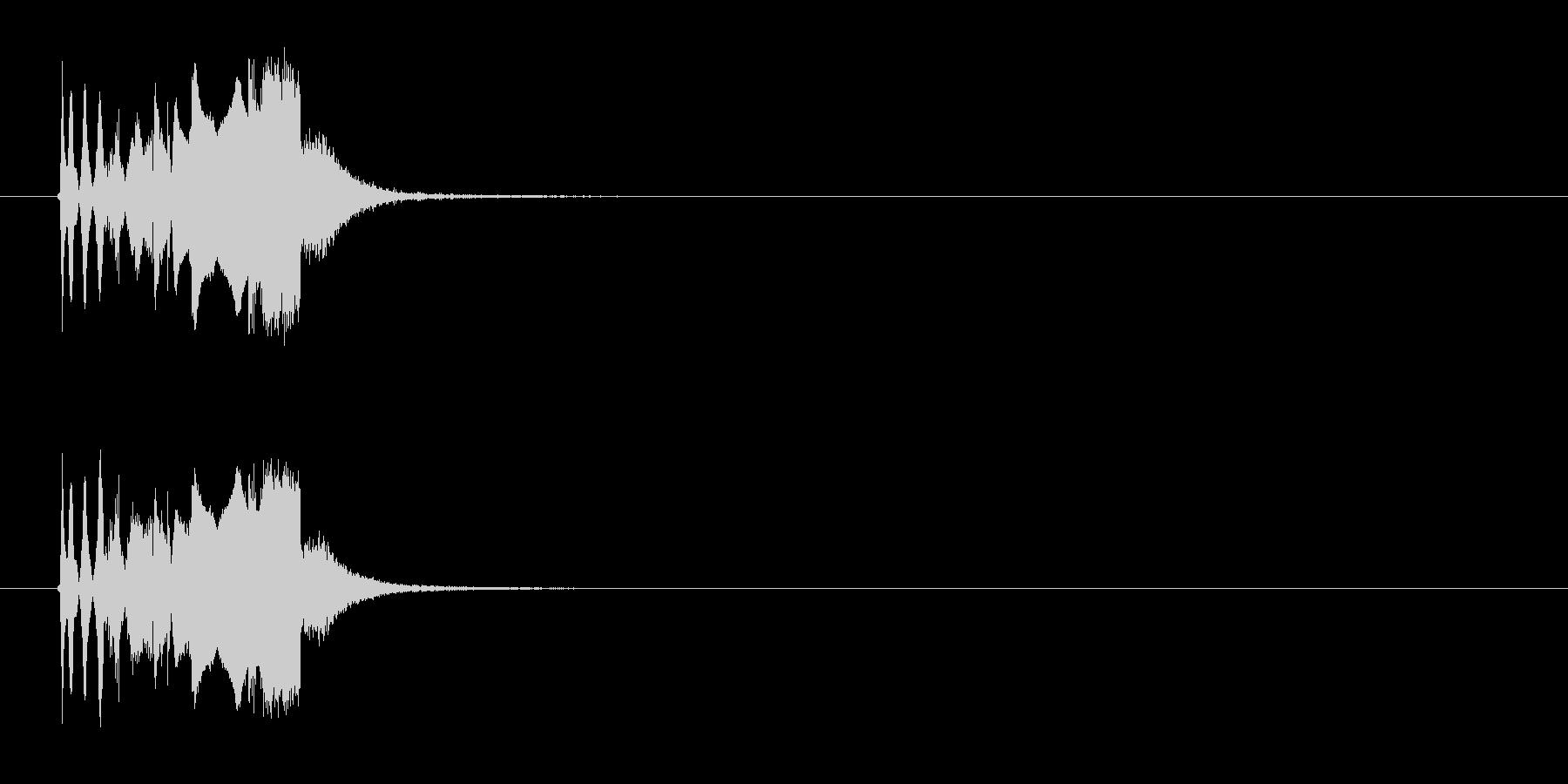 ピピピッシュンシュローン(終了音)の未再生の波形