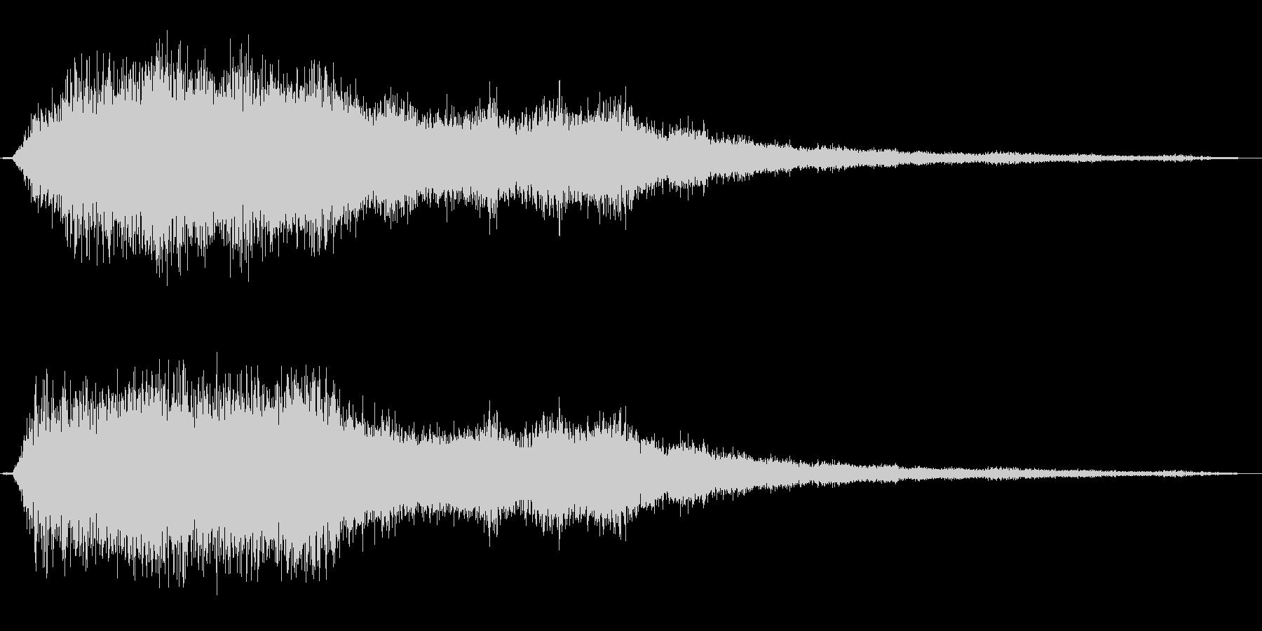 シューン(高速移動)の未再生の波形