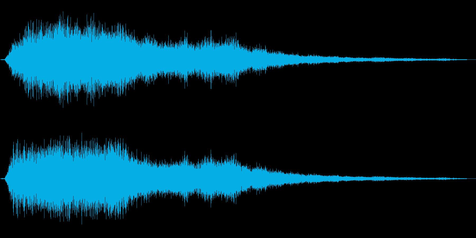 シューン(高速移動)の再生済みの波形