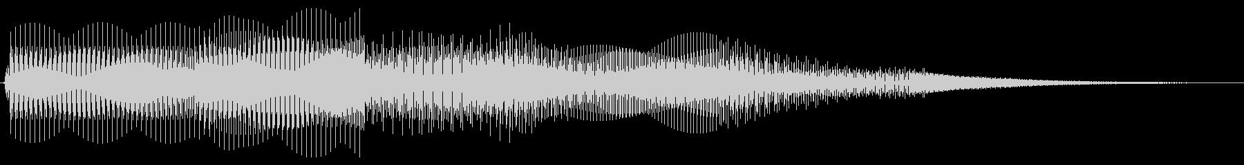ボタン押下や決定音_ピピッ!の未再生の波形