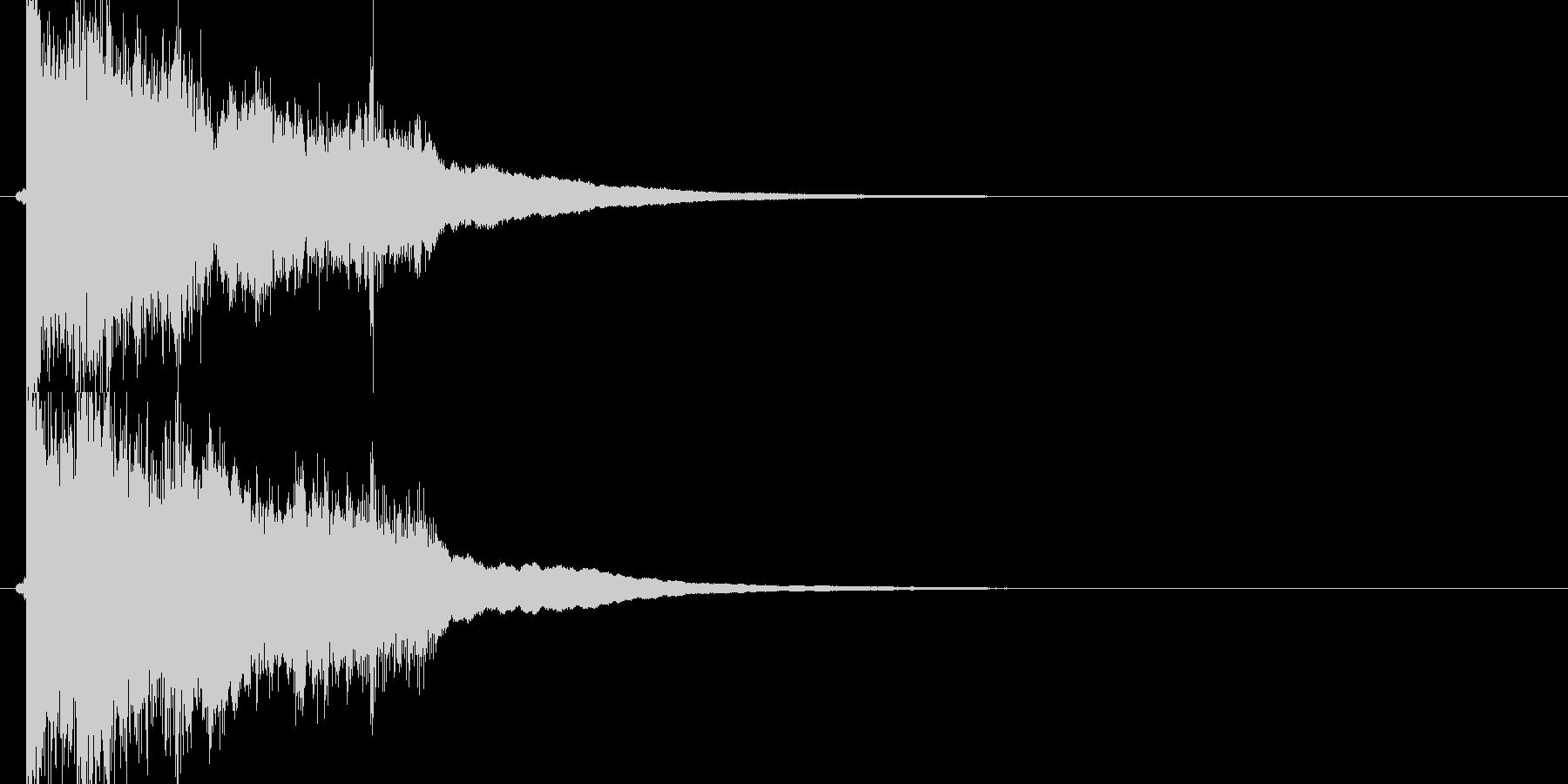 ガキーン(勢いのあるレジスター音)の未再生の波形