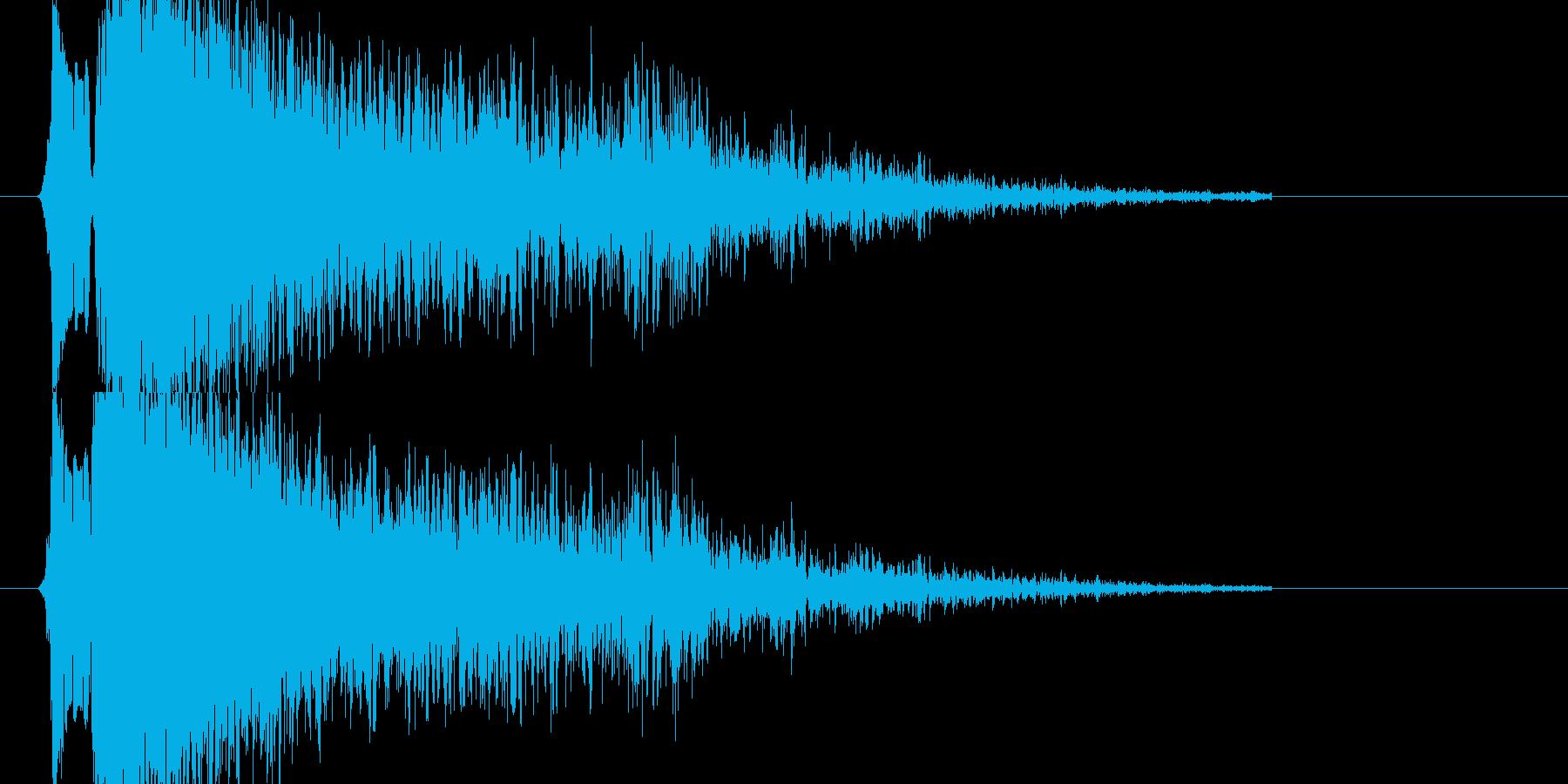 ショットガン発砲音の再生済みの波形