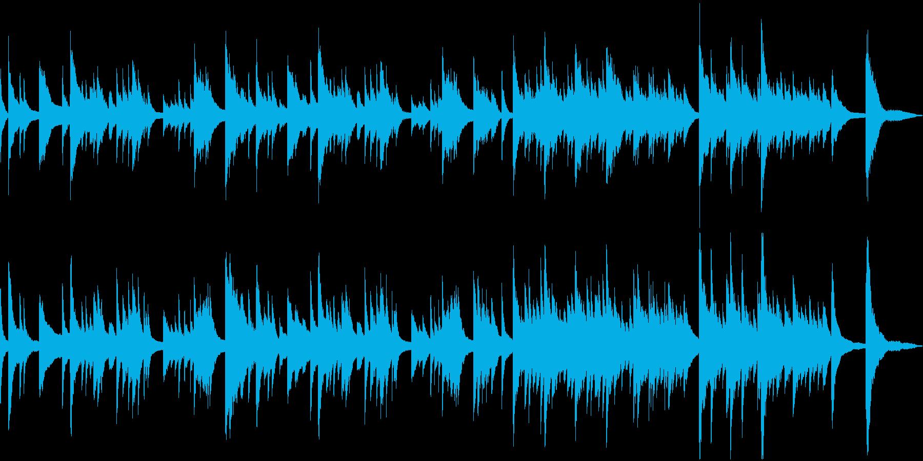 美しいソロ・ピアノ曲の再生済みの波形