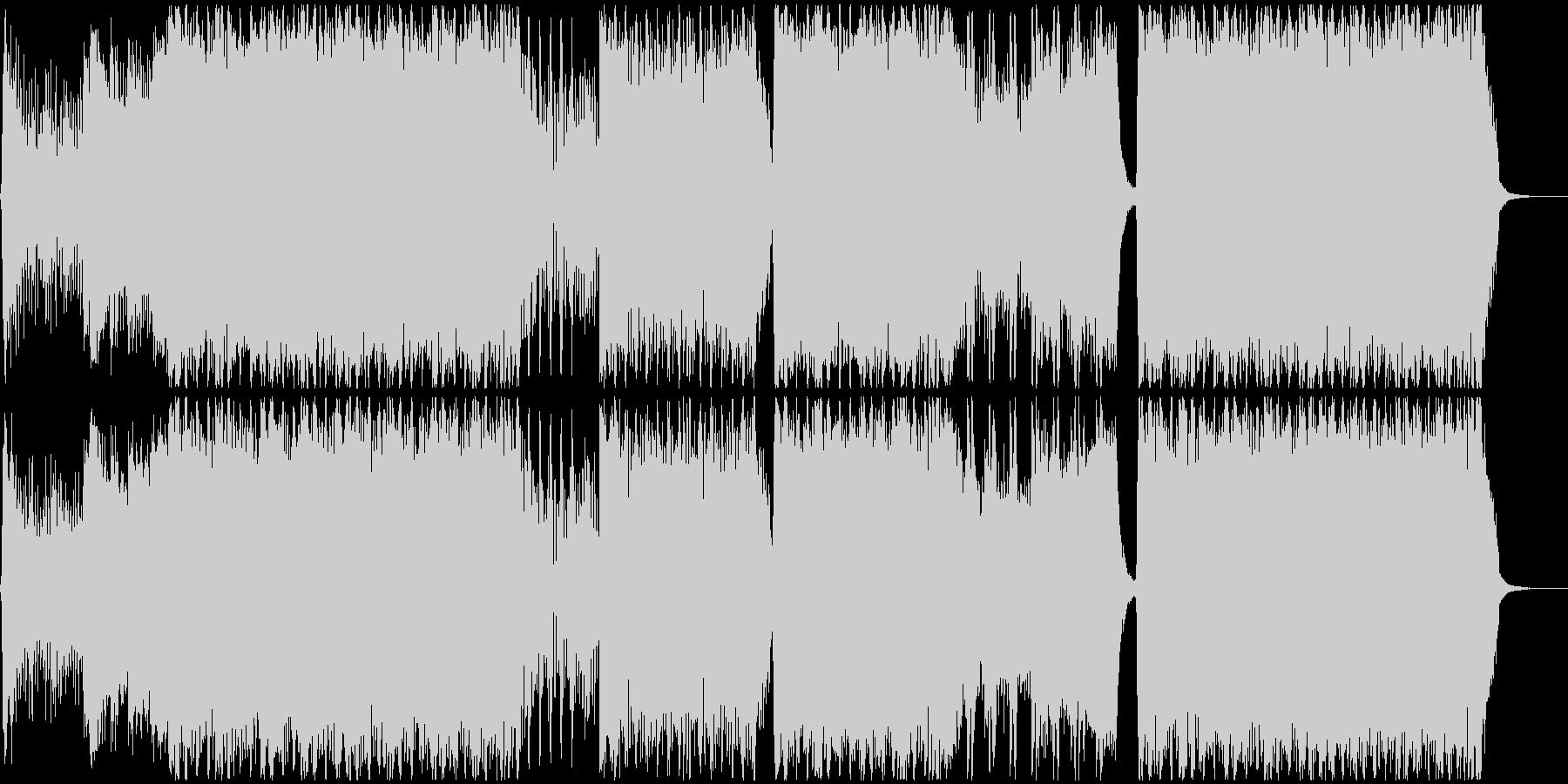 ストリングスが際立つ高揚感のあるサウンドの未再生の波形