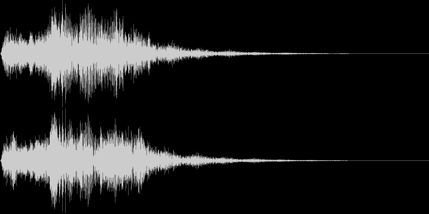 パコピローン(Other_Logo04)の未再生の波形