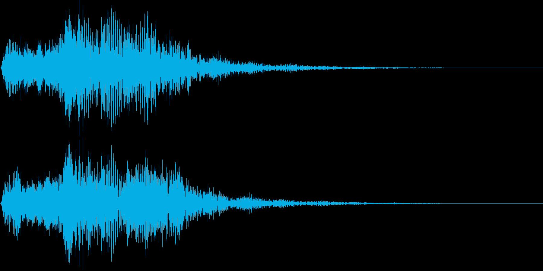 パコピローン(Other_Logo04)の再生済みの波形