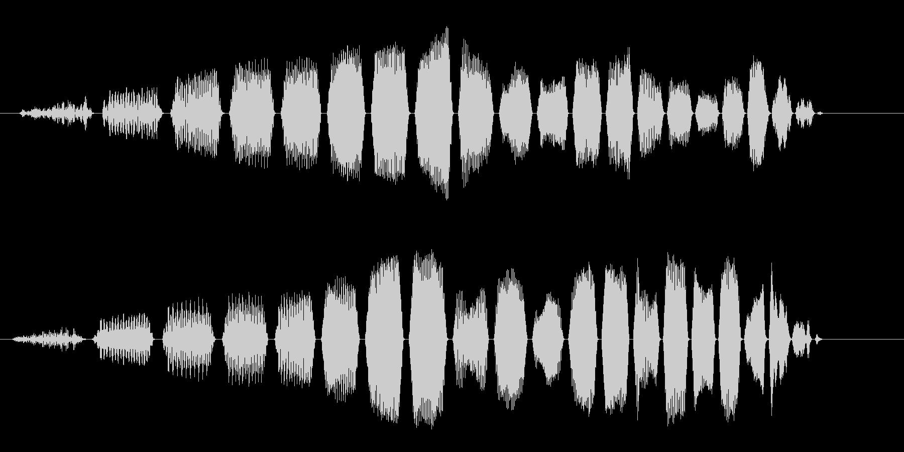 タラタラタラ〜ン(マシンが動き始める音)の未再生の波形