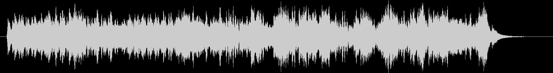 空中庭園(優雅・ソフト)【オーケストラ】の未再生の波形
