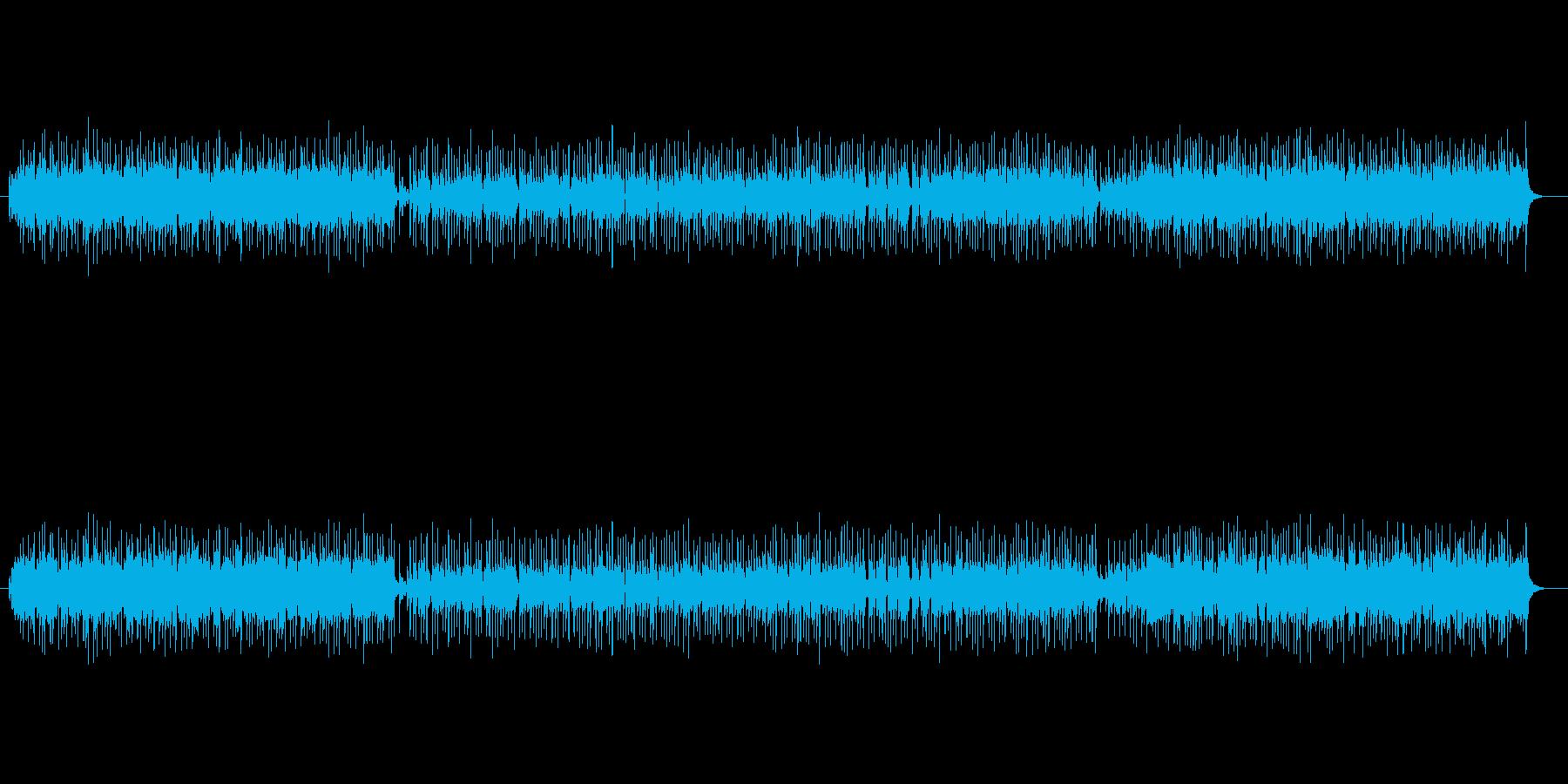 エンディング向きフュージョンの再生済みの波形