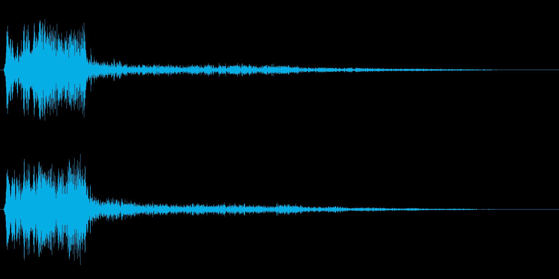 プワァー(高めの音質)の再生済みの波形