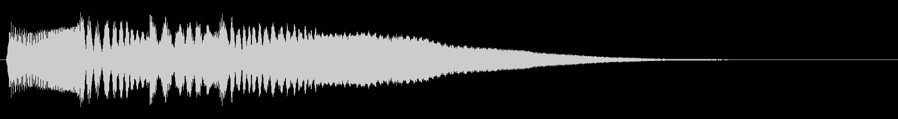 プワァワワァン(コミカル)の未再生の波形