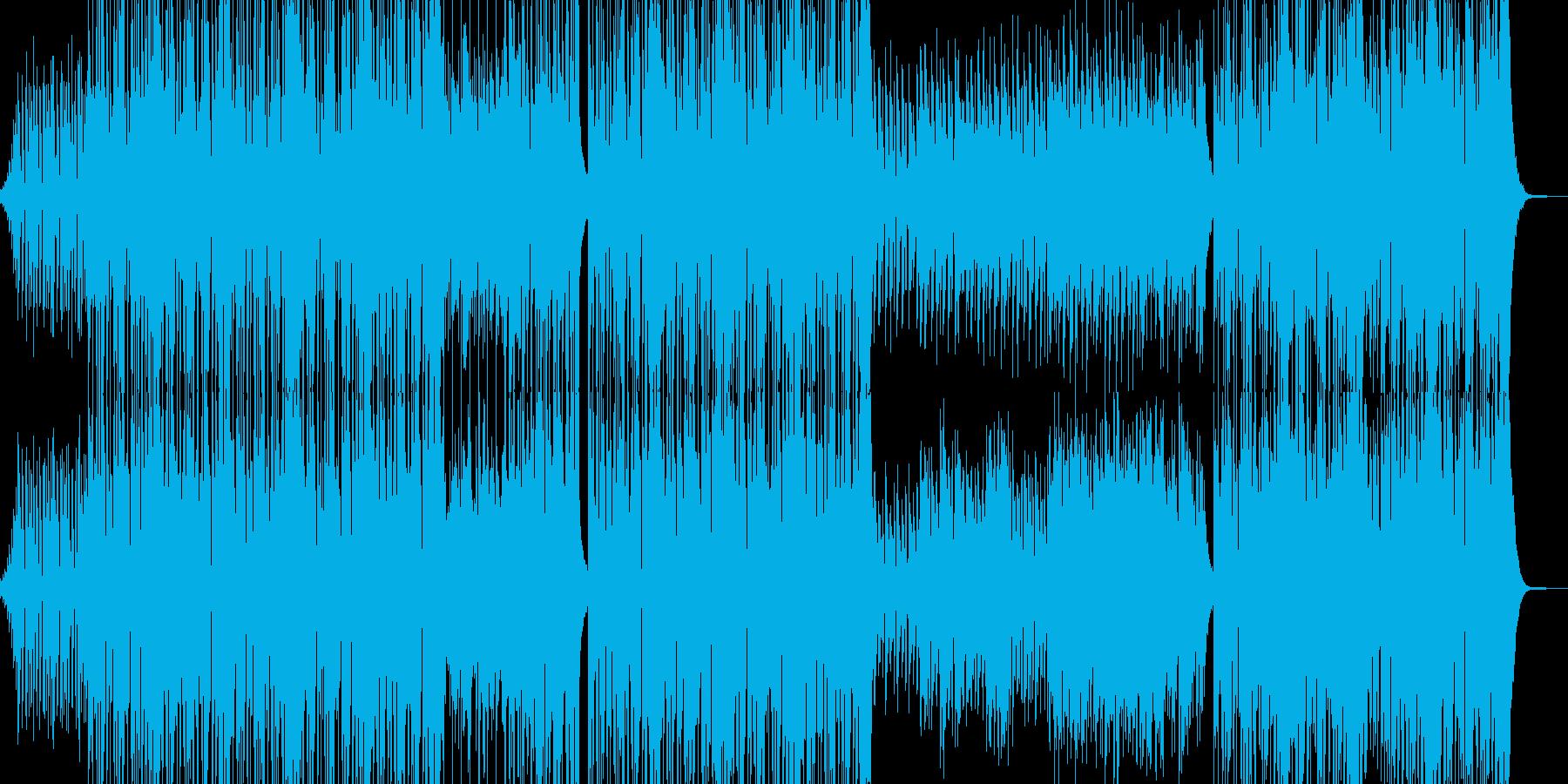 ご機嫌なジャズRBトラックの再生済みの波形