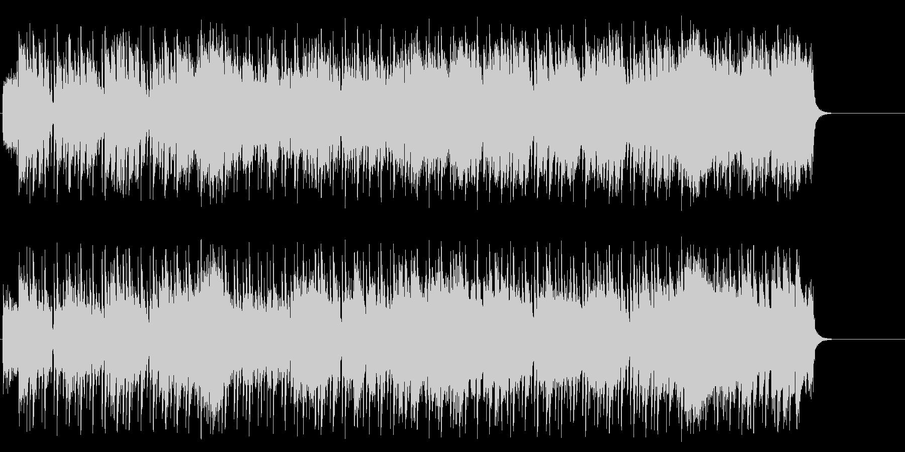 疾走感のあるスリリングでハデなファンクの未再生の波形