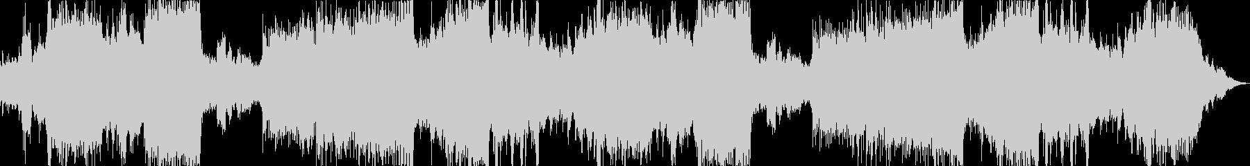 電子音の入り混じった勇壮なオーケストラの未再生の波形